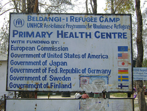 Bhutanese refugee camp