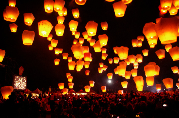 Pingxi Sky Lantern Festival 2012